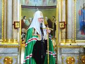 Слово Святейшего Патриарха Кирилла при посещении Благовещенского кафедрального собора г. Харькова