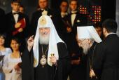 Святейший Патриарх Кирилл принял участие в торжествах по случаю 90-летия со дня рождения митрополита Харьковского и Богодуховского Никодима
