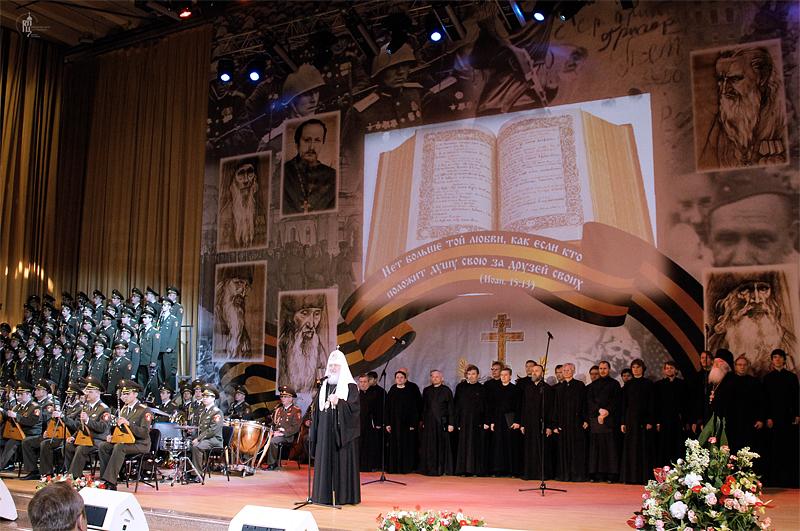 http://p2.patriarchia.ru/2011/05/09/1233157609/2_VSN0398.jpg