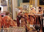 http://p2.patriarchia.ru/2011/05/09/1233158214/3.jpeg