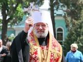 В Москву прибыл Предстоятель Православной Церкви Чешских земель и Словакии