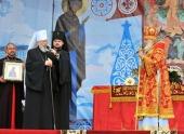 Слово Блаженнейшего митрополита Владимира после Божественной литургии на площади Свободы в Харькове 8 мая 2011 года