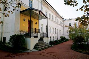 Синодальная библиотека Московского Патриархата