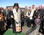 В столице Исландии состоялось освящение закладного камня русского храма