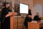 В Белгороде проходит семинар преподавателей предмета «Миссиология» и сотрудников миссионерских отделов епархий Русской Православной Церкви