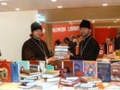 Издательский Совет Русской Православной Церкви принял участие в XXIV международной книжной ярмарке в Турине