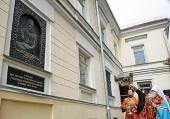 Патриарший экзарх всея Беларуси возглавил торжества, посвященные памяти митрополита Мелхиседека (Паевского)