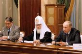 Святейший Патриарх Кирилл принял участие в заседании Российского оргкомитета по подготовке и проведению празднования Дня славянской письменности и культуры
