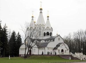 Храм Новомучеников и исповедников Церкви Русской в Бутове (Московская городская епархия)