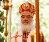 Слово Святейшего Патриарха Кирилла после Божественной литургии в день памяти Собора новомучеников, в Бутове пострадавших