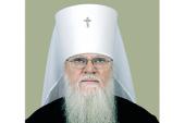Патриаршее поздравление митрополиту Екатеринодарскому Исидору с 70-летием со дня рождения