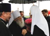 http://p2.patriarchia.ru/2011/05/28/1233181333/3_VSN0020.jpg