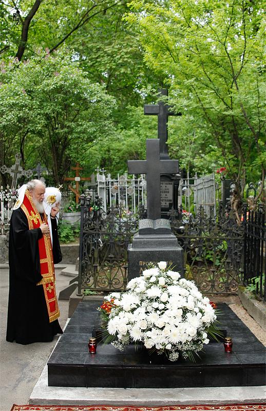 http://p2.patriarchia.ru/2011/05/29/1233182244/2_VSN0079.jpg