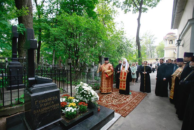 http://p2.patriarchia.ru/2011/05/29/1233182268/2_Z7V0034.jpg