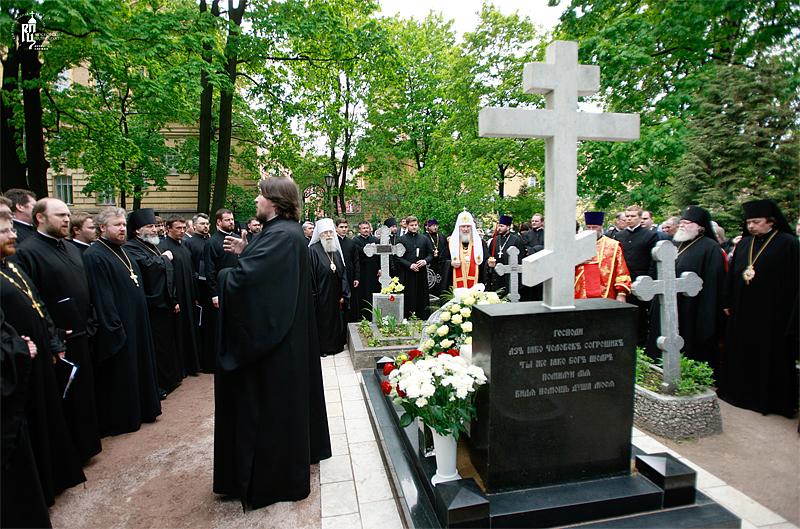 http://p2.patriarchia.ru/2011/05/29/1233182714/2_Z7V0083.jpg