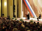Выступление Святейшего Патриарха Кирилла в Военной академии Генерального штаба Вооруженных сил РФ