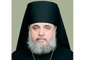 Патриаршее поздравление архиепископу Монреальскому Гавриилу с 50-летием со дня рождения
