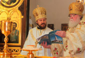 Завершилась рабочая поездка митрополита Волоколамского Илариона в Германию