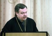 Протоиерей Всеволод Чаплин выступил на конференции по вопросам религиозного фактора в жизни России