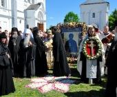 http://p2.patriarchia.ru/2011/06/07/1233221333/1-_DSC1350.jpg