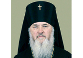 Патриаршее поздравление архиепископу Гомельскому Аристарху с 70-летием со дня рождения