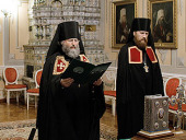 Слово архимандрита Павла (Фокина) при наречении во епископа Ханты-Мансийского и Сургутского