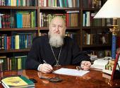 Геннадий Нефедов, протоиерей