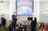 Святейший Патриарх Кирилл награжден юбилейной золотой медалью Российского фонда мира
