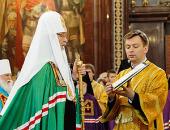 Слово Святейшего Патриарха Кирилла при вручении архиерейского жезла Преосвященному Роману, епископу Якутскому и Ленскому