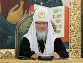 Выступление Святейшего Патриарха Кирилла на заседании Европейского совета религиозных лидеров «Права человека и традиционные ценности в Европе»