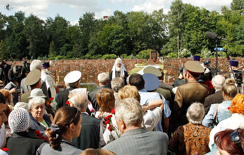 Лития на Преображенском кладбище г. Москвы в день 70-летия начала Великой Отечественной войны
