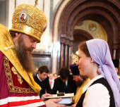 В Храме Христа Спасителя состоялось торжественное вручение аттестатов выпускникам православных школ и гимназий