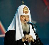 Святейший Патриарх Кирилл: Быть счастливым ― значит быть способным отдавать себя другому человеку