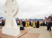 Святейший Патриарх Кирилл принял участие в открытии Международного фестиваля славянских народов «Славянское единство-2011»