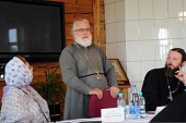 В Свято-Успенском Вышенском монастыре прошел семинар «Духовное наследие святителя Феофана Затворника»
