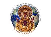 В Париже открылся XII Всезарубежный съезд православной молодежи