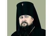 Патриаршее поздравление архиепископу Полтавскому Филиппу с 55-летием со дня рождения