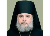 Патриаршее поздравление архиепископу Монреальскому Гавриилу с 15-летием архиерейской хиротонии