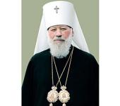 Патриаршее поздравление Блаженнейшему митрополиту Киевскому и всея Украины Владимиру с 45-летием архиерейской хиротонии