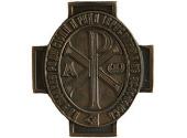 Награды Императорского православного палестинского общества вручены представителям Русской Православной Церкви