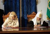 Соглашение о сотрудничестве между Русской Православной Церковью и Министерством здравоохранения и социального развития Российской Федерации