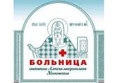 Социальные проекты Русской Православной Церкви. Справка