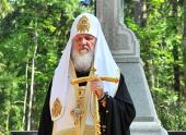 Слово Святейшего Патриарха Кирилла на церемонии открытия мемориала памяти инвалидов Отечественной войны, погребенных на Валааме