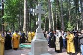 Святейший Патриарх Кирилл возглавил церемонию открытия мемориала памяти инвалидов Отечественной войны, погребенных на Валааме