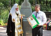 Святейший Патриарх Кирилл напомнил о забытых героях Великой Отечественной войны