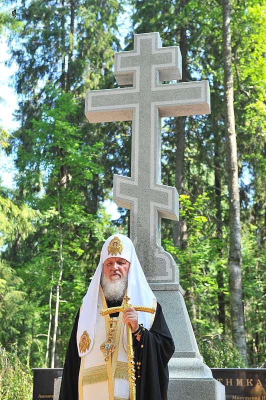 Патриарший визит на Валаам. Церемония открытия мемориала памяти инвалидов Отечественной войны, погребенных на Валааме