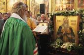 Предстоятель Русской Церкви поддержал инициативу по возведению в Москве памятника Патриарху Гермогену