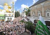 Святейший Патриарх Кирилл: Благополучие и единство страны зависит от готовности граждан помогать друг с другу