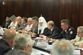 Святейший Патриарх Кирилл принял участие во встрече председателя Правительства России с представителями религиозных, национально-культурных и общественных организаций