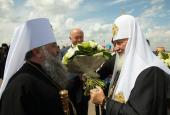 Начался визит Святейшего Патриарха Кирилла в Мордовию